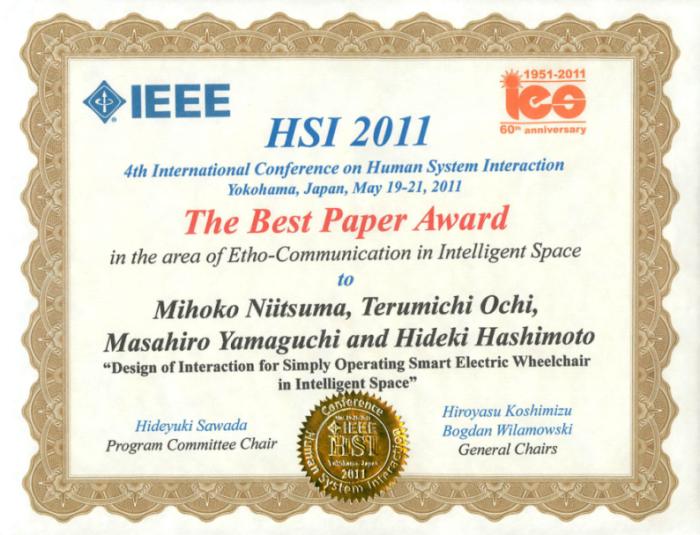 HSI2011_BestPaperAward_Niitsuma_s.png