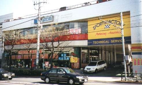 マツダアンフィニ南東京 洗足店
